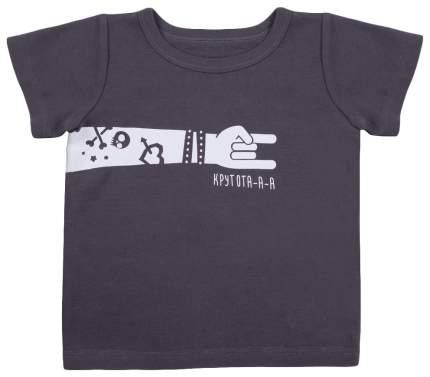 Футболка Happy Baby 88005