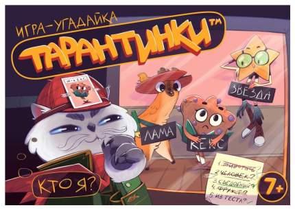 Десятое Королевство настольная игра Тарантинки игра-угадайка