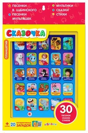 Интерактивная игрушка Азбукварик Планшетик Сказочка 28253-4
