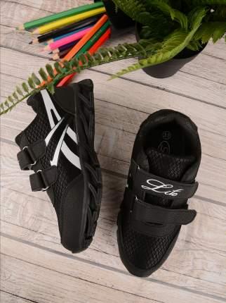 Кроссовки LIFE Cross, цвет: черно-белый, размер: 33