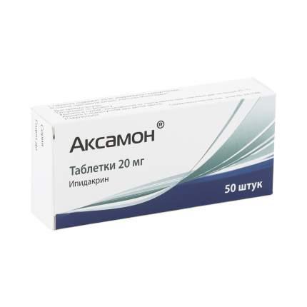 Аксамон таблетки 20 мг 50 шт.