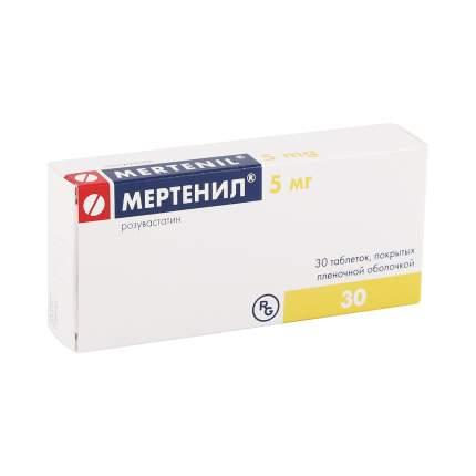 Мертенил таблетки 5 мг 30 шт.