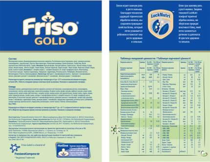 Молочная смесь Friso Gold 2 с 6 мес. 1200 г
