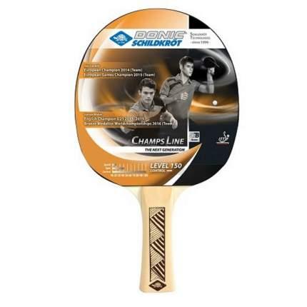 Набор для настольного тенниса Donic Champs 150, 2 ракетки, 3 мяча
