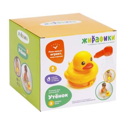 ЖИРАФИКИ Развивающая игрушка-душ для купания Утенок 939582