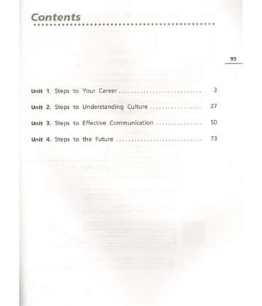 Английский Язык. Rainbow English 11 кл. лексико-Грамматический практикум