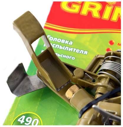 Распылитель импульсный GRINDA 8-427650_z01