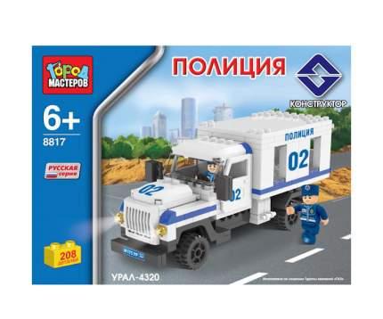 Конструктор Город мастеров Урал, Полиция, 192 дет.