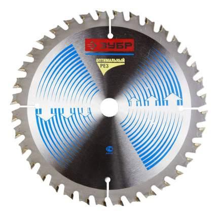 Диск по дереву для дисковых пил Зубр 36903-180-30-36