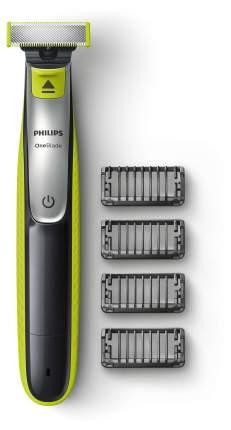 Триммер Philips OneBlade QP2530/20