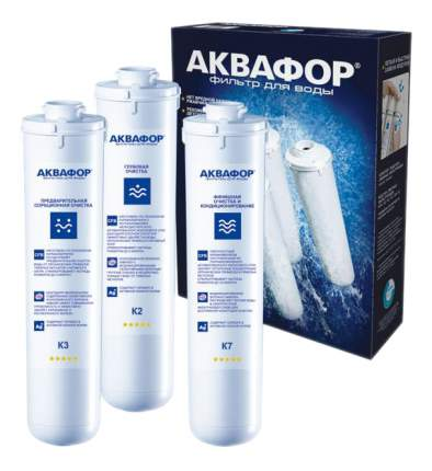 Картридж к фильтру для воды Аквафор К1-03-02-07 для м/в