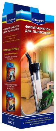 Фильтр циклонный Topperr NC 1