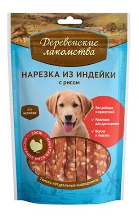 Лакомство для собак Деревенские лакомства Нарезка из индейки с рисом, 85г