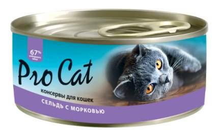 Консервы для кошек Pro Cat, морковь, сельдь, 100г