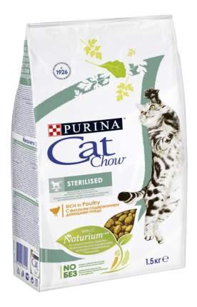 Сухой корм для кошек Cat Chow Special Care Sterilised, для стерилизованных, птица, 1,5кг