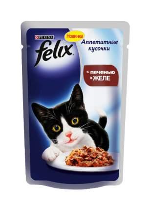 Влажный корм для кошек Felix Sensation, печень, 85г
