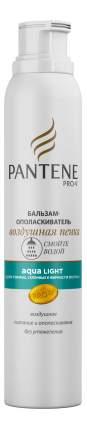 Бальзам для волос Pantene Пенка Aqua Light 180 мл