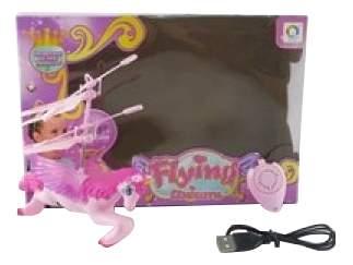 Интерактивная игрушка Shantou Gepai Лошадка с пропеллером