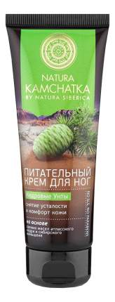 Крем для ног Natura Kamchatka Кедровые унты Снятие усталости и комфорт кожи 75 мл