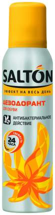 Аэрозоль для обуви Salton антибактериальное действие 150 мл