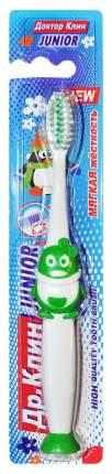 Зубная щетка Dr.Clean Junior Для детей 5-7 лет