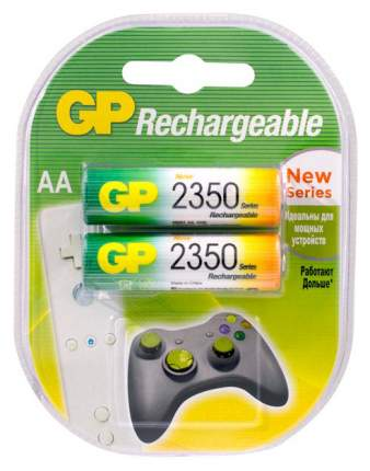 Аккумуляторная батарея GP Batteries PRO 235PROAAHC-2CRC2 2 шт