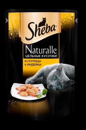 Влажный корм для кошек Sheba Naturalle из курицы и индейки, 80г