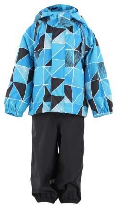 Комплект куртка + брюки Lassie by Reima для мальчиков р.74