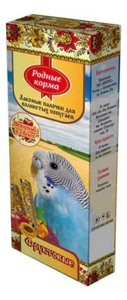 Лакомство для волнистых попугаев Родные Корма палочки, фруктовые, 2 шт