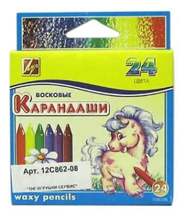 Восковые мелки ЛУЧ 24 цвета