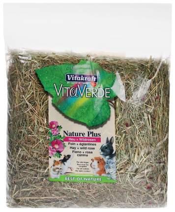 Сено для грызунов Vitakraft Луговое с цветами шиповника 0.5 кг 1 шт