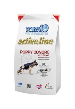Сухой корм для щенков Forza10 Active Line Puppy Condro, рыба, 20кг