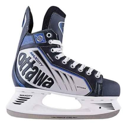 Коньки хоккейные MaxCity Ottawa, blue/white, 45 RU