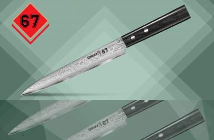 Нож кухонный Samura SD67-0045 19.5 см