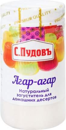 Агар-агар С.Пудовъ натуральный загуститель для домашних десертов 40 г
