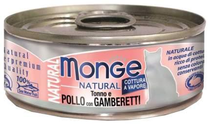Консервы для кошек Monge Natural, курица, морепродукты, 24шт, 80г