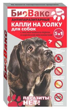 Средство от блох для домашних животных БиоВакс Капли на холку для собак 64910