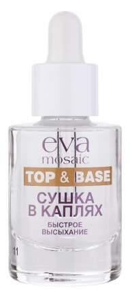 Средство для быстрой сушки лака Eva Mosaic Express Dry Drops, 10 мл
