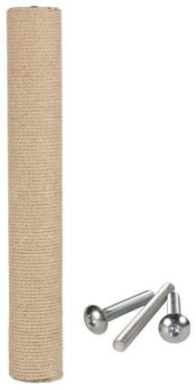 Когтеточка для кошек Trixie Spare Post, размер 9х60см,, бежевый