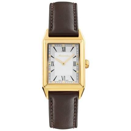 Наручные часы Mercedes-Benz B66043048