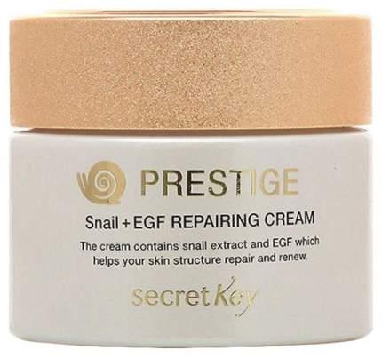 Крем для лица Secret Key Prestige Snail + EGF Repairing 50 м
