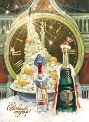 Открытка «С Новым Годом!» А.Балатёнышева