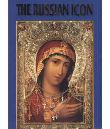 Русская Икона (На Английском Языке)