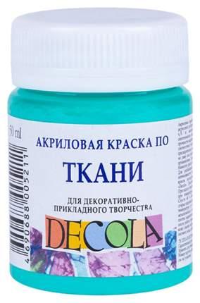 Акриловая краска для ткани Decola мятный 50 мл
