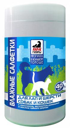 Влажные салфетки для кошек и собак Астрафарм Айда гулять! для лап и шерсти, 40шт