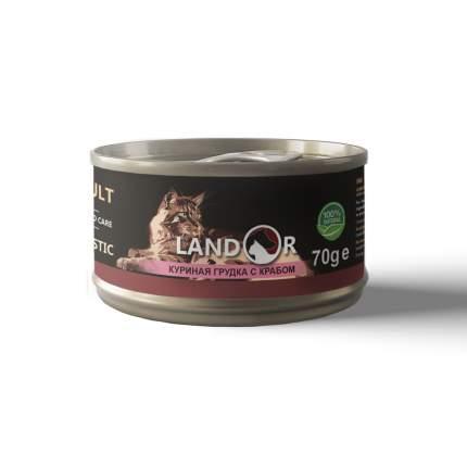 Консервы для кошек Landor, куринаягудка с крабом, 70г