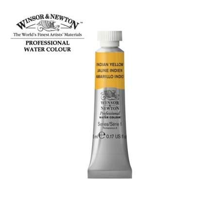 Акварель Winsor&Newton Artists Watercolour индийский желтый 5 мл