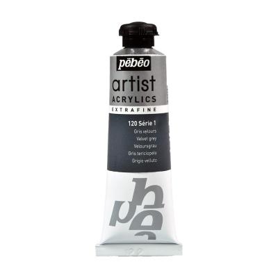 Акриловая краска Pebeo Artist Acrylics extra fine №1 серый 37 мл