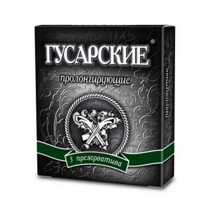 Презервативы Гусарские пролонгирующие 3 шт.