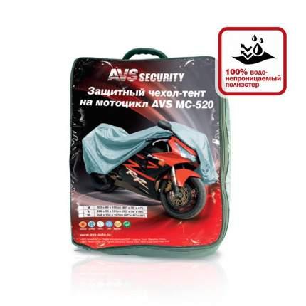 "Защитный чехол-тент на мотоцикл AVS МС-520 ""2ХL"" 264х104х130см (водонепроницаемый)"